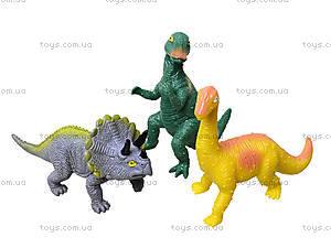 Набор игрушек-тянучек «Динозавры», A044P, игрушки