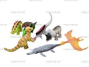Набор динозавров «Тянучки», A130DB, магазин игрушек