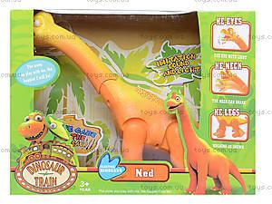 Игрушечный динозавр на батарейках, XZ501, цена