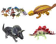 Набор динозавров «Гонконг», резиновый, 149