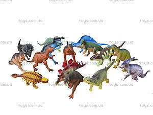Набор динозавров «Гонконг», резиновый, 149, цена