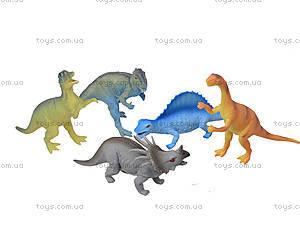 Набор динозавров «Гонконг», резиновый, 149, toys.com.ua