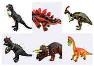 Динозавр музыкальный 6 видов, JZD-76, купить
