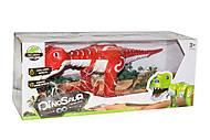 Динозавр мультифункциональный (красный), 28301, купить
