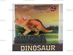 Игрушечный динозавр для детей, TB001, купить