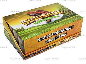 Игрушечный динозавр для детей, TB001, отзывы