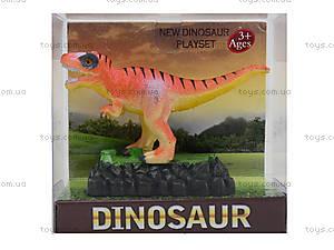 Игрушечный динозавр для детей, TB001, цена