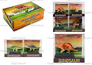 Игрушечный динозавр для детей, TB001