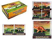 Игрушечный динозавр для детей, TB001, фото