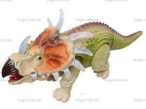 Музыкальный динозавр «Трицератопс», 3302, магазин игрушек