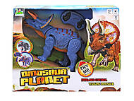 Динозавр «Трицератопс» на радиоуправлении, RS6167A