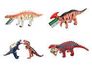 Динозавр мягкий, музыкальный, на батарейках, в ассортименте, 8069A, купить