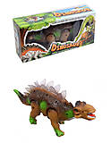 Игрушка динозавр на батарейках, 3807, купить