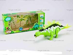 Динозавр на батарейках, XZ503