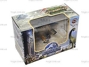 Детский динозавр серии «Парк Динозавров», 7705A, toys.com.ua