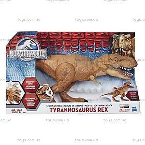 Интерактивный динозавр «Тираннозавр Рекс», B2875