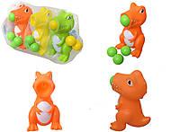 Игрушечный динозавр, стреляет шариками, WD161ABC, купить