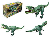Интерактивный динозавр со светом и звуком, 1190, купить