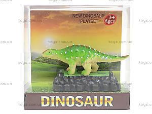 Игровая фигурка на подставке «Динозавр», TB020, купить