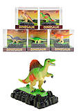Игровая фигурка на подставке «Динозавр», TB020, отзывы