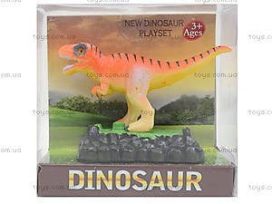 Игровая фигурка на подставке «Динозавр», TB020, цена