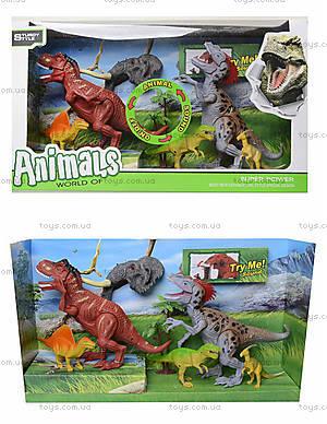 Динозавр игровой со светом и звуком, 800-72