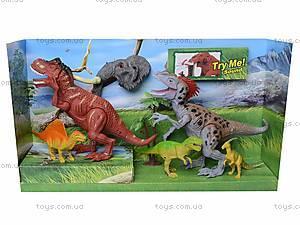 Динозавр игровой со светом и звуком, 800-72, цена