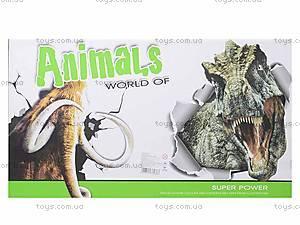 Динозавр игровой со светом и звуком, 800-72, детские игрушки