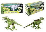 Динозавр-хищник, 2 цвета, свет, звук, D103