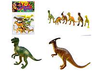 Фигурки динозавров, FY-013, игрушки