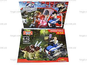 Игрушечные динозавры «Мир Юрского Периода», 4 вида, 77004, купить