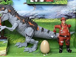 Игровой набор с аксессуарами «Динозавр», 800-58, купить