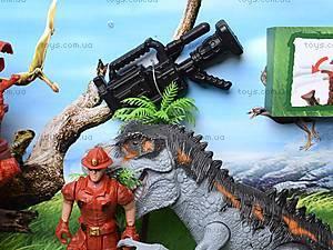 Игровой набор с аксессуарами «Динозавр», 800-58, фото