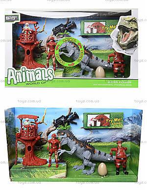 Игровой набор с аксессуарами «Динозавр», 800-58