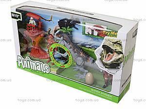 Игровой набор с аксессуарами «Динозавр», 800-58, отзывы