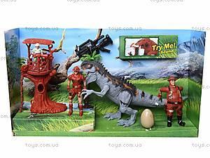 Игровой набор с аксессуарами «Динозавр», 800-58, игрушки