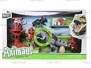 Игровой набор с аксессуарами «Динозавр», 800-58, детские игрушки