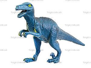 Детский игровой набор «Динозавры», P7031-12, детские игрушки
