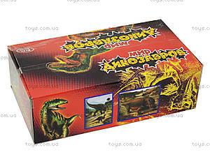 Животное игрушечное «Мир динозавров», 7209, магазин игрушек
