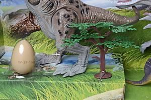 Игрушечные динозавры с аксессуарами, 800-55, фото