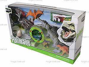 Игрушечные динозавры с аксессуарами, 800-55, детские игрушки