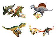 Динозавры в ассортименте, 929-16, фото