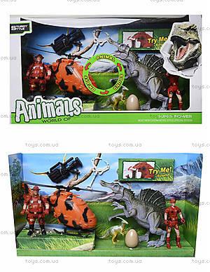 Игровой набор «Динозавры» со звуком и светом, 800-53