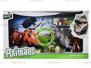 Игровой набор «Динозавры» со звуком и светом, 800-53, отзывы