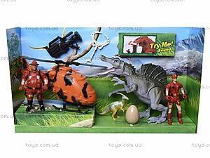 Игровой набор «Динозавры» со звуком и светом, 800-53, игрушки
