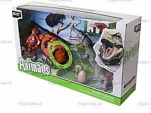 Игровой набор «Динозавры» со звуком и светом, 800-53, детские игрушки