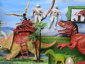 Игровой набор «Динозавры» с аксессуарами, 800-59, отзывы