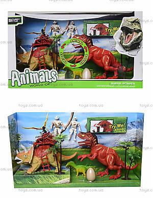 Игровой набор «Динозавры» с аксессуарами, 800-59