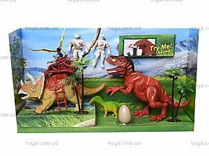 Игровой набор «Динозавры» с аксессуарами, 800-59, цена