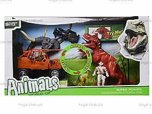 Игровой набор с аксессуарами «Эра динозавров», 800-74, отзывы
